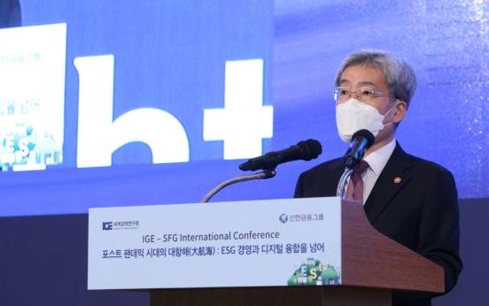 New FSC chief stresses unity with FSS