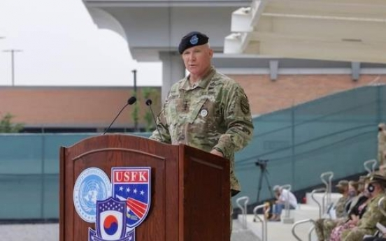 USFK commander calls for more achievements after summertime Korea-US exercise