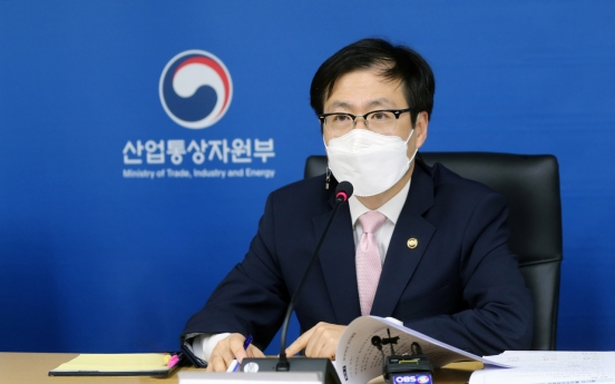 S. Korea lays out new approach to trade on five major sectors