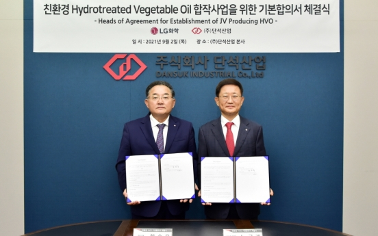 LG Chem to set up Korea's 1st hydro-treated vegetable oil factory