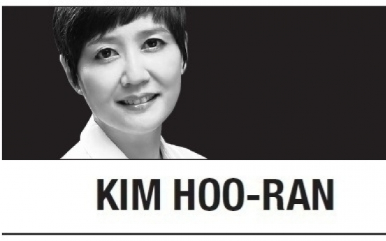 [Serendipity] Thinking of future in Korea