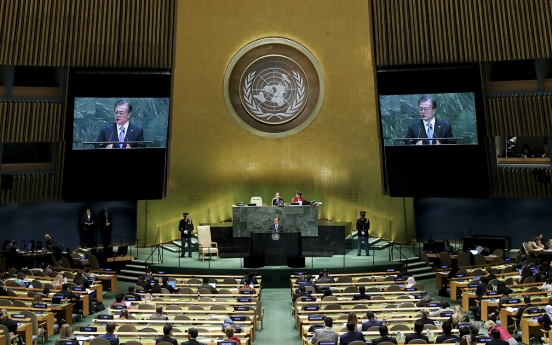 UN General Assembly: Moon's next stage for peace efforts?