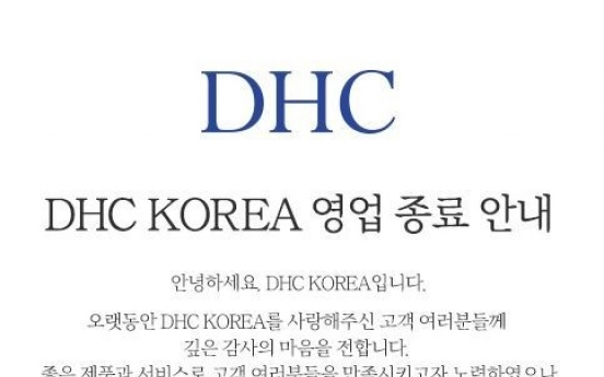 Facing criticism over racism, Japanese cosmetics firm DHC pulls out of S. Korea