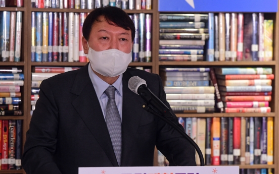 Probe ordered into allegation that Yoon's prosecution requested complaints filed against ruling party figures