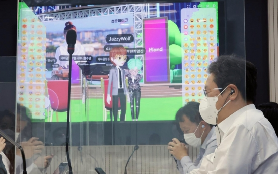 Culture minister communicates with youth via metaverse