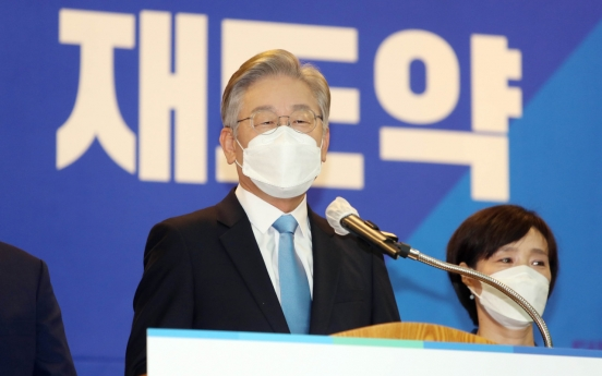 Gyeonggi Gov. Lee confirms lead in ruling party primary race