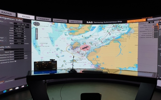 Samsung Heavy demonstrates ship collision avoidance system