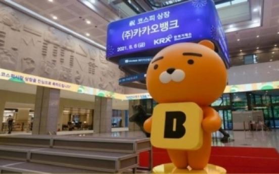 KakaoBank shares decline for 3 days amid downward pressure