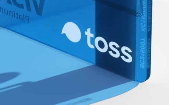 Toss Bank to expand loan service to thin filers amid delayed kick off