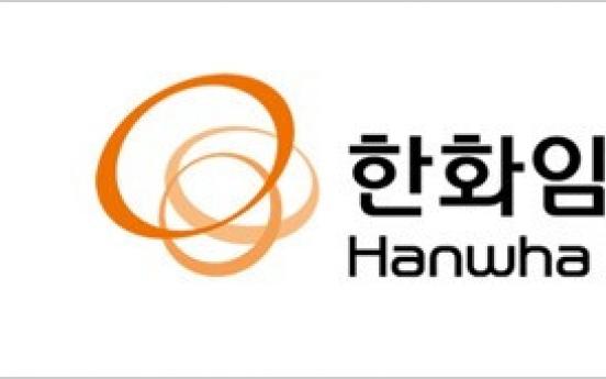 Hanwha General Chemicals renamed Hanwha Impact