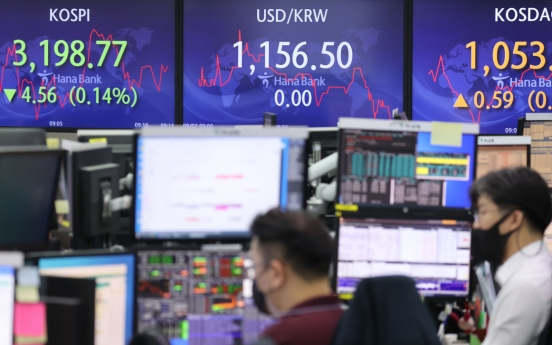 Seoul stocks open slightly lower on investors' wait-and-see mode