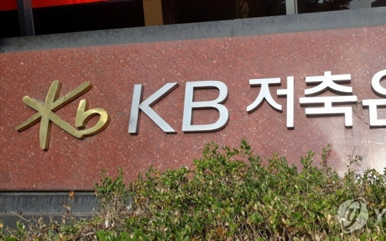 FSS warns KB Savings Bank against lax control of soaring household debt