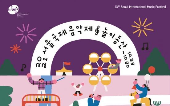 Seoul International Music Festival hopes to be 'Amusement Park' of classical music