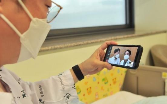 Severance Hospital to introduce telemedicine program for inpatients