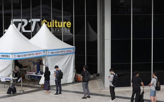 New cases spike to over 2,000 again; rising infections in greater Seoul worrisome