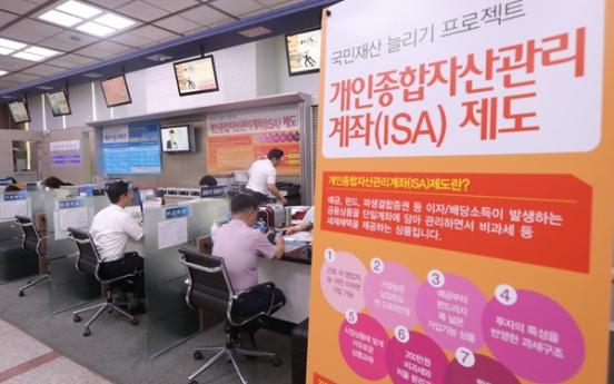 Brokerages overtake banks in ISAs