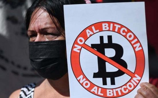 Bitcoin, Etheruem fluctuate amid El Salvador's historic move