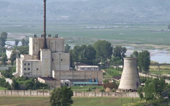 Seoul downplays Pyongyang's Yongbyon activity