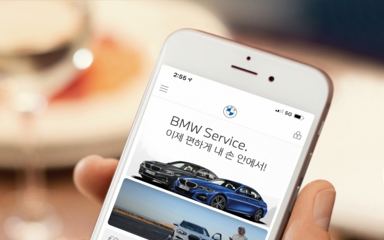 BMW Korea upgrades after-sales service apps, accelerates digitization