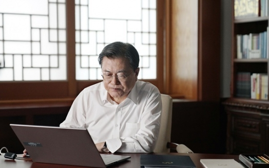 Moon to receive W166.9m annual pension after retirement