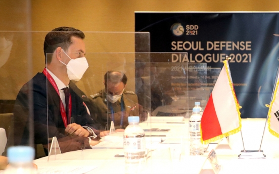 S. Korea, Poland agree to strengthen defense ties in vice-ministerial talks