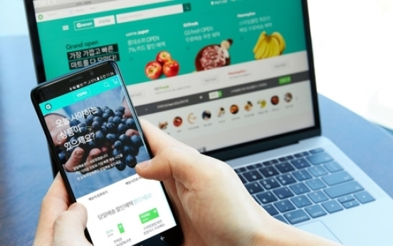 Online shopping in Korea expands 105 percent since 2017