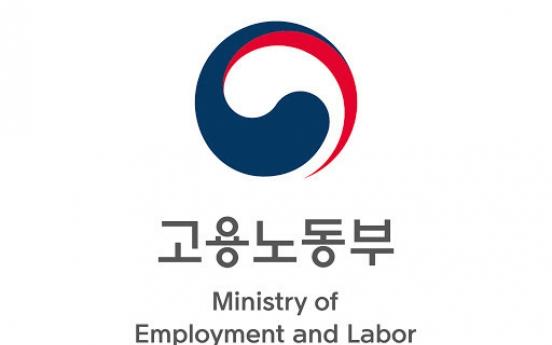 Number of gov't certified social enterprises tops 3,000: labor ministry