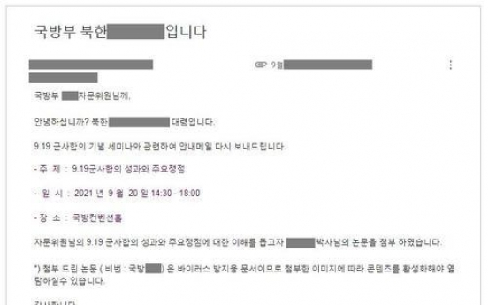 N. Korea-linked hackers attempt to break into emails of Seoul's defense panel members