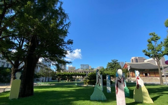 Garden at Deoksugung vitalized with contemporary art