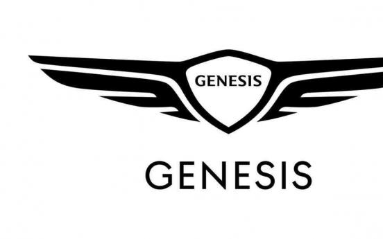 Genesis' SUV sales exceed 100,000 units in 18 months
