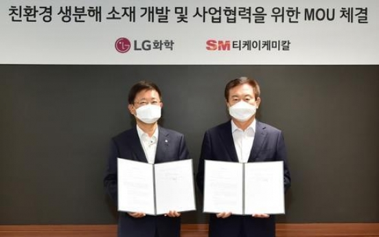 LG Chem to produce biodegradable plastics with TK Chemical