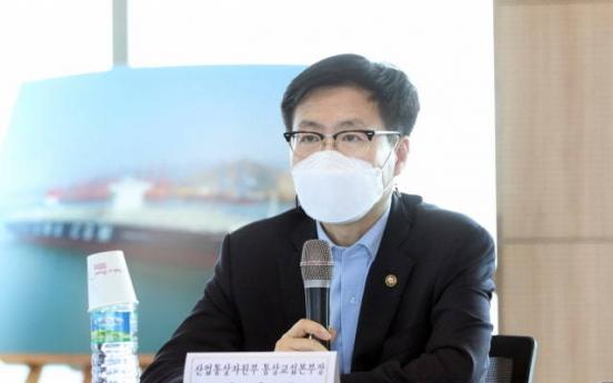 S. Korean trade minister to visit US this week