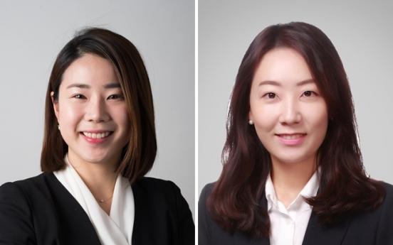 [Law Talk] Recent legislative changes over online platform businesses in Korea