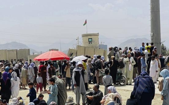 N. Korea calls US -led Afghan war 'human rights crime'