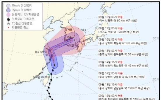 Heavy rain expected across southern areas as Typhoon Chanthu approaches