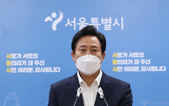 Seoul to root out unfair support for civic groups done under Park Won-soon, Oh Se-hoon says