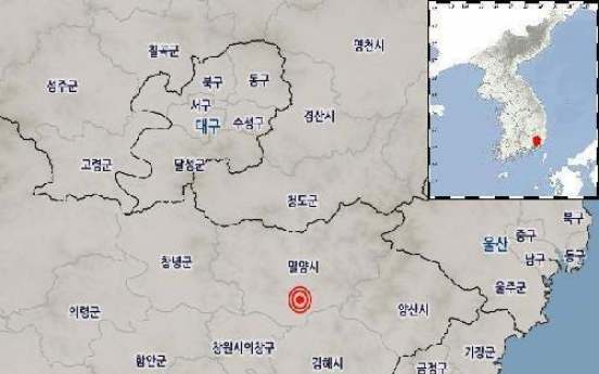 2.2 magnitude quake hits S. Korea's southeastern region: KMA