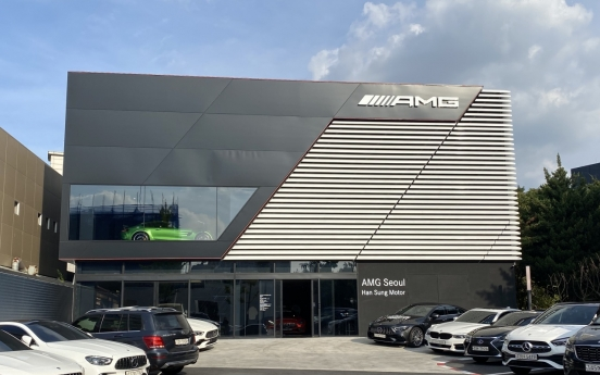 [From the scene] AMG Seoul offers adrenaline thrill