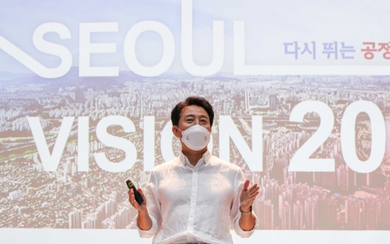 Seoul to invest W48.7tr through 2030 to be more global and inhabitable