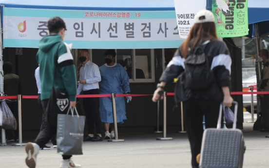 New cases over 2,000 for 2 straight days amid upsurge worries after Chuseok holiday