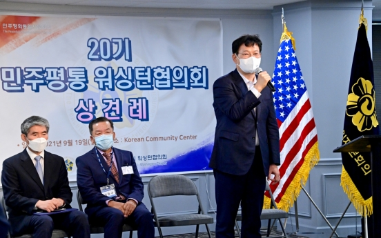Ruling party leader says Biden vague on NK
