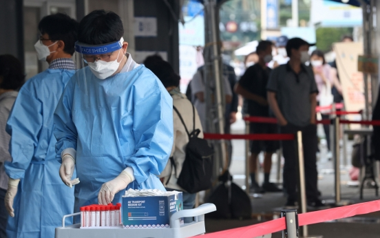 New cases slightly over 1,700; concerns grow over further spread after Chuseok holiday