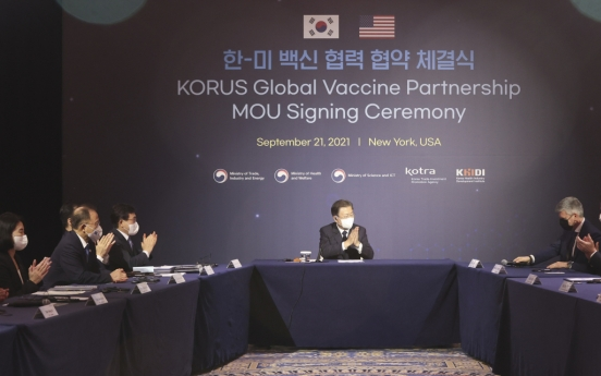 US firm Cytiva to invest $52.5m in S. Korea for vaccine production