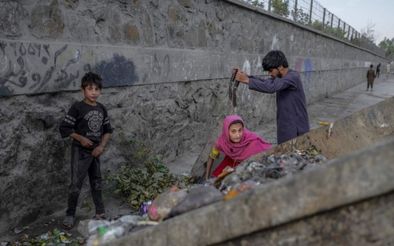 S. Korea planning W23b aid project for war-torn Afghanistan