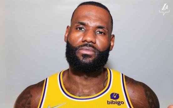 CJ's Bibigo sponsors LA Lakers