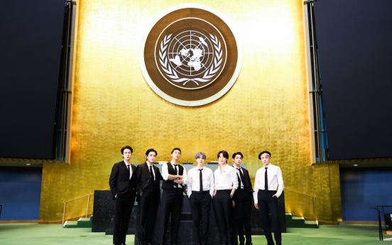 BTS delivers message of hope, but speechwriter's identity remains a mystery