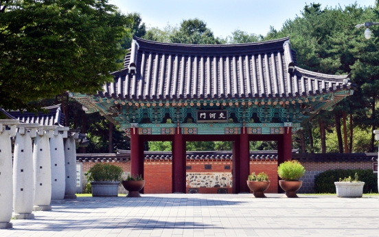 [Eye Plus] Travel the world in Kyoha Central Park