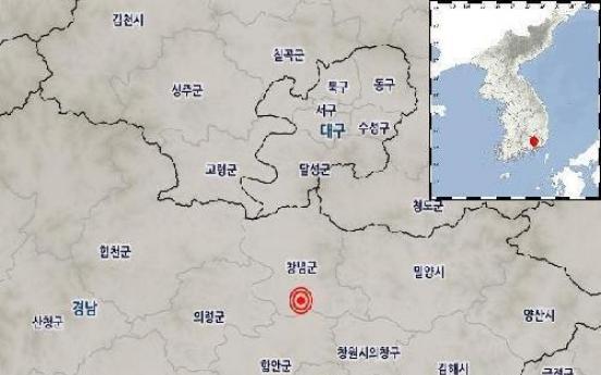 2.6 magnitude quake hits S. Korea's southeastern region: KMA