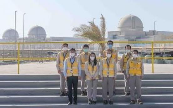 S. Korea, UAE hold atomic energy cooperation talks