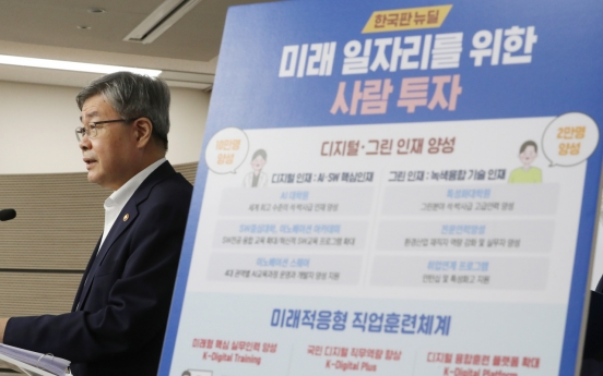 S. Korea to further expand scope of beneficiaries of employment insurance system